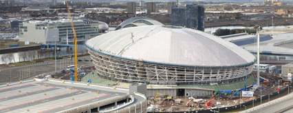 The Hydro's roof is taking shape